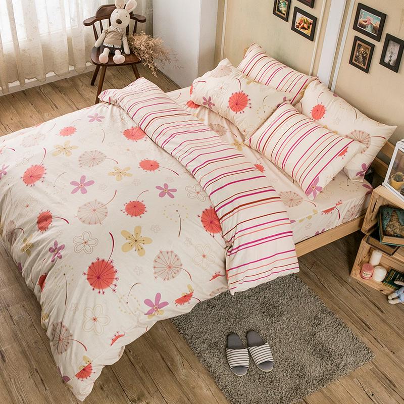 床包兩用被/雙人特大【輕盈粉】100%純棉雙人特大床包兩用被套組