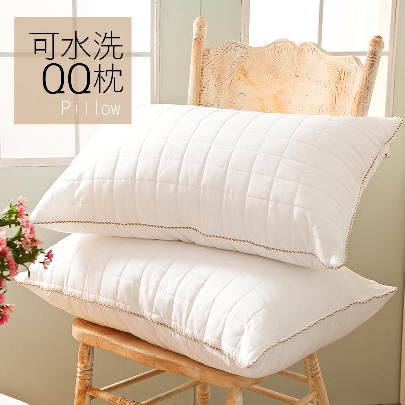 枕頭/QQ枕(兩入組)【可水洗QQ枕】防潑水表布車格設計