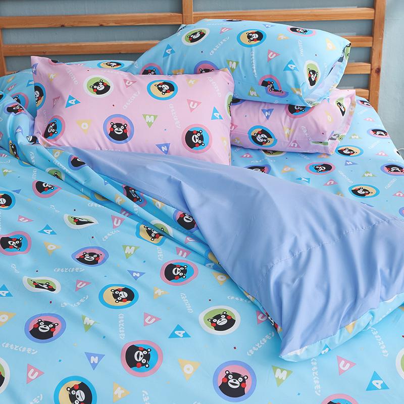 床包涼被組/單人【熊本熊樂園藍】高密度磨毛布單人床包涼被組