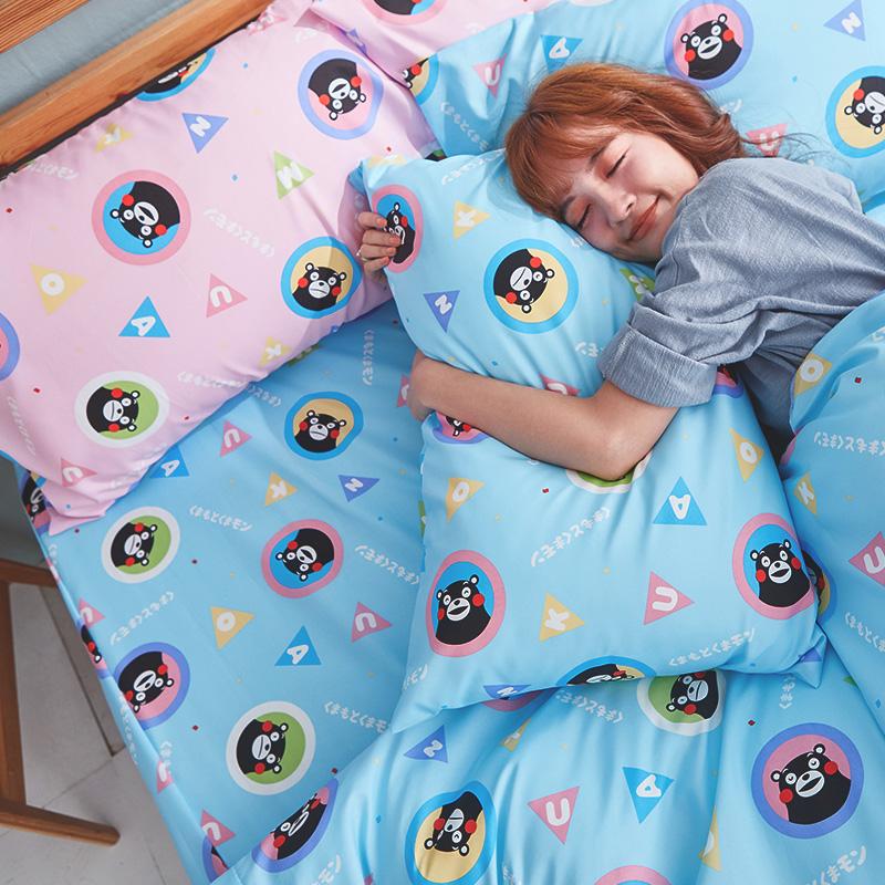 床包涼被組/雙人【熊本熊樂園藍】高密度磨毛布雙人床包涼被組