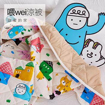 床包涼被組/雙人【Sweethome甜蜜的家】雪紡絲磨毛雙人床包涼被組喂,wei聯名款