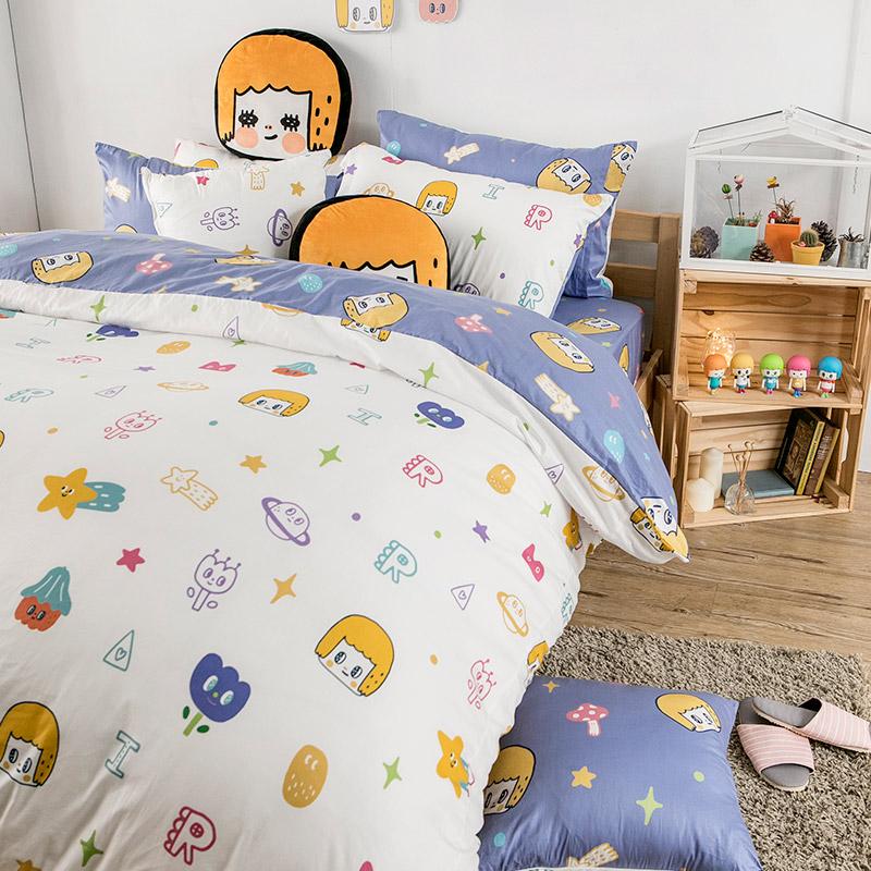 床包涼被組/雙人【森田MORITA的閃閃星空】100%精梳棉雙人床包涼被組