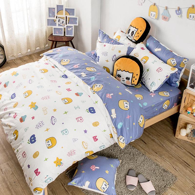 床包涼被組/雙人加大【森田MORITA的閃閃星空】100%精梳棉雙人加大床包涼被組