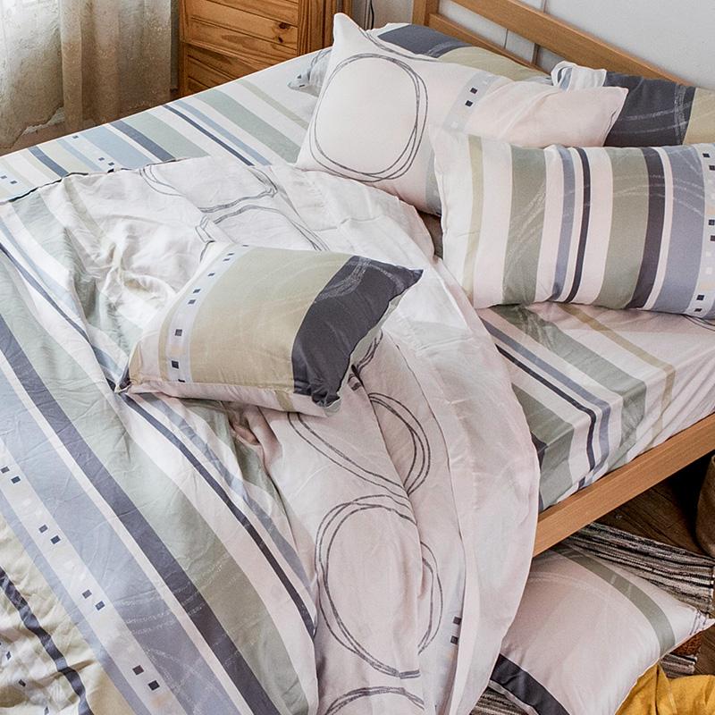 床包兩用被/雙人加大【彩遊之嬉-綠】40支天絲雙人加大床包兩用被套組
