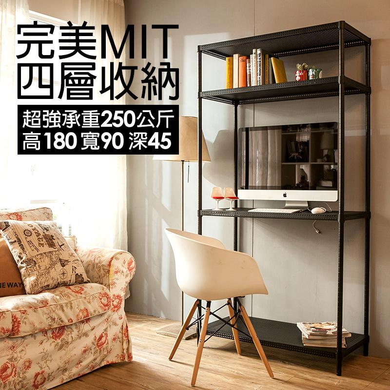 置物架/鍍鉻架【完美MIT四層收納架】90*45*180cm