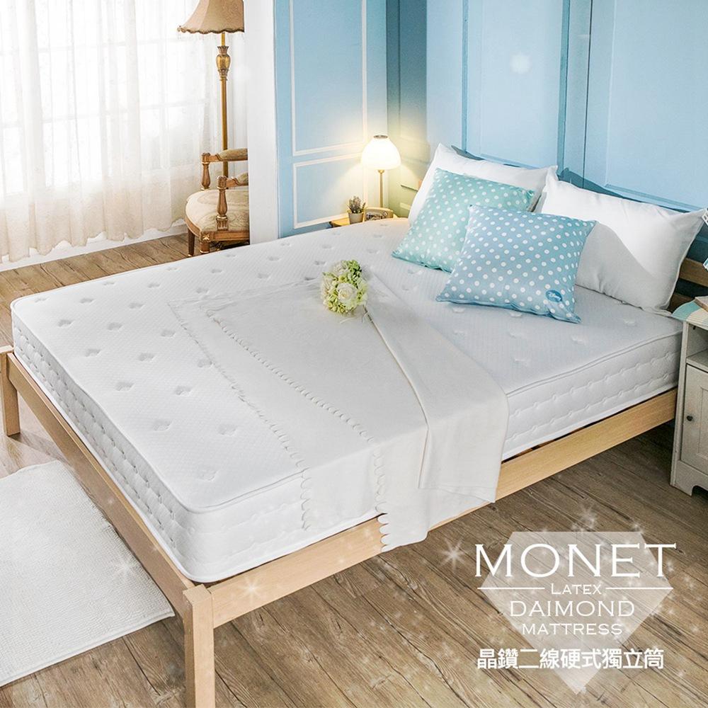 獨立筒床墊/雙人加大【MONET二線硬式獨立筒無毒床墊】6尺