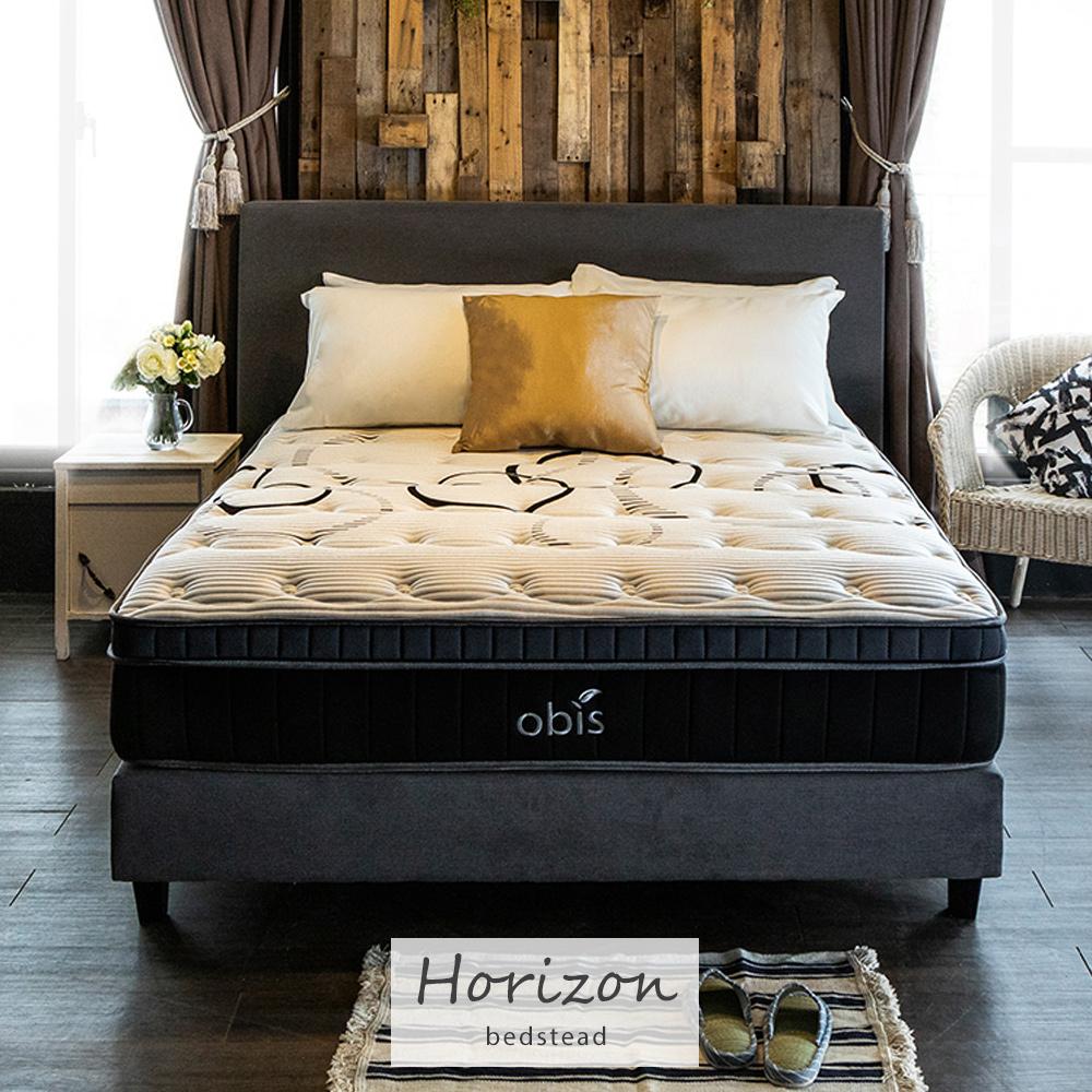 床底/【Horizon時尚繽紛】3.5*6.2尺床底(灰色)
